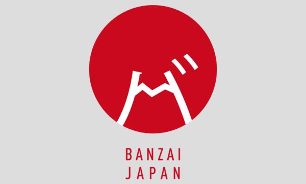BANZAI JAPANスペシャルライブ「千人斬」 イベント画像2