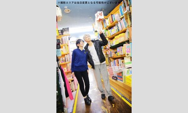 COSSAN at 下北沢【2日目】 イベント画像2
