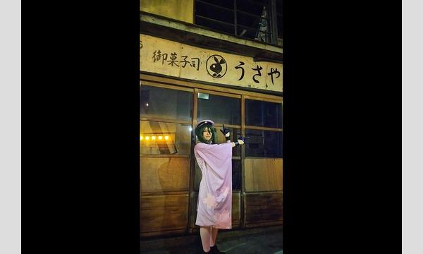 COSSAN at 下北沢【2日目】 イベント画像3