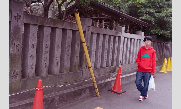 10/1 COSSSAN at 鶯谷 イベント画像3