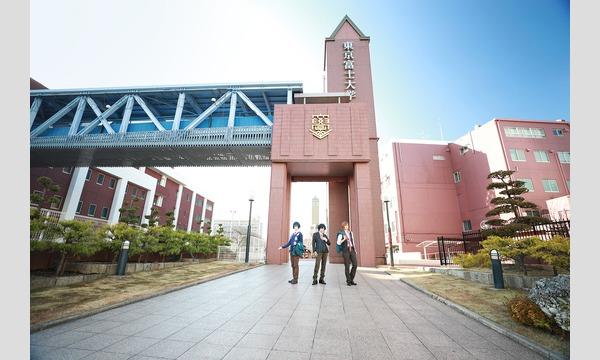3/11 COSSSAN at 高田馬場 東京富士大学 イベント画像1