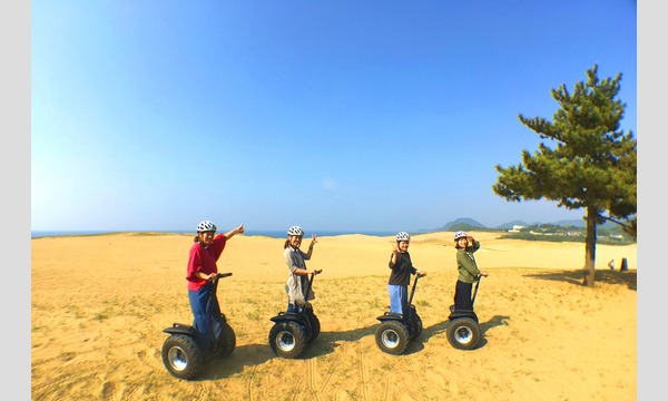[7月1日 月]砂丘セグウェイ!鳥取砂丘セグウェイネイチャーガイドツアー体験 ~ 絶景スポットで写真撮影サービス付き! イベント画像1