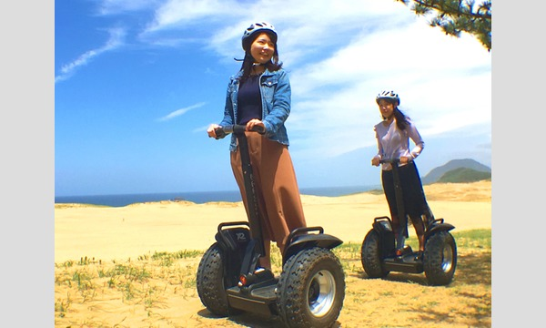 [5月27日 月]砂丘セグウェイ!鳥取砂丘セグウェイネイチャーガイドツアー体験 ~ 絶景スポットで写真撮影サービス付き! イベント画像2