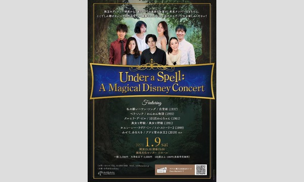 Under a Spell: A Magical Disney Concert イベント画像1