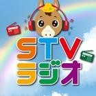 株式会社STVラジオのイベント