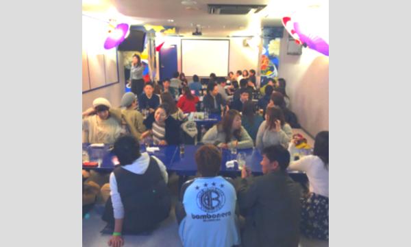 高知県《120対120》20代30代を中心とした第3回メガコン! イベント画像1