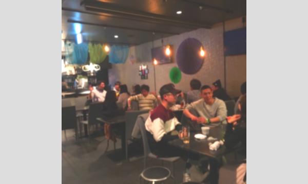 高知県《120対120》20代30代を中心とした第3回メガコン! イベント画像2