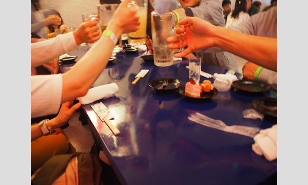 高知県《120対120》20代30代を中心とした第4回メガコン! イベント画像2