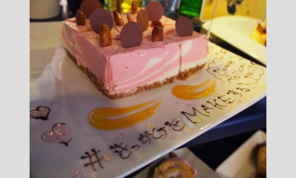 高知県《120対120》20代30代を中心とした第4回メガコン! イベント画像3