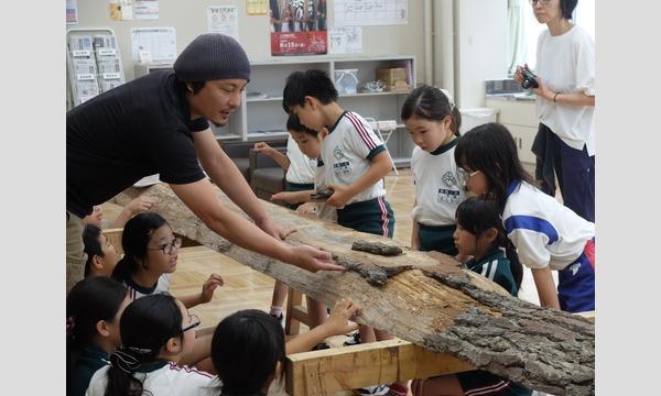 インビジブルトークvol.1:学校がコミュニティの拠点になる「PINSプロジェクト」の報告&交流会 イベント画像1