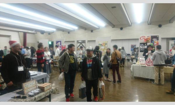 第2回静岡アナログゲーム祭り イベント画像2