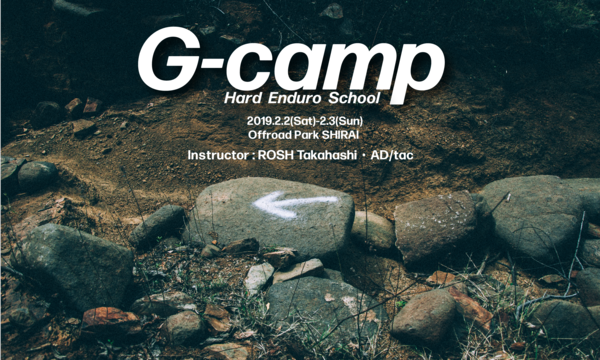 G-Camp in SHIRAI イベント画像1