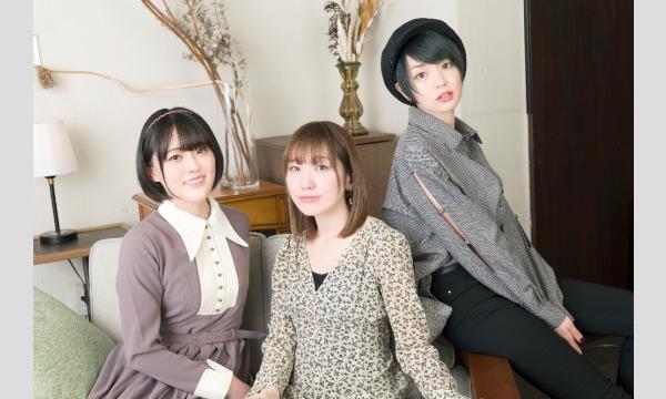 株式会社ベルガモのル美子さんオータムクリアランスフェスタ「お花企画」イベント