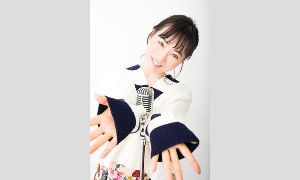 株式会社ベルガモの國府田マリ子の青春の雑音リスナー「第1回大養分祭 青春雑音花吹雪」イベント