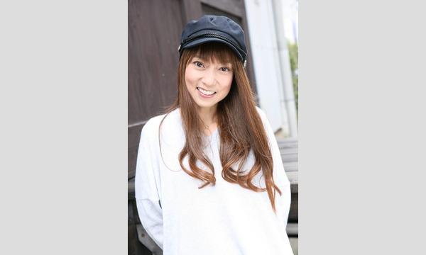 宮村優子・岩田光央おかわりできますか?ベルガモ冬の陣2020~第二部 おかわりできますか?公開録音~ イベント画像2