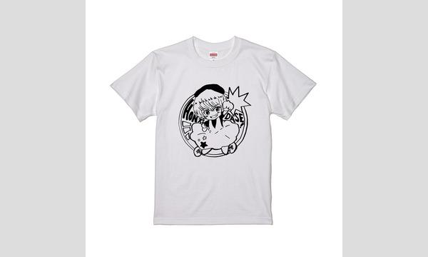 本気出せ!大空直美 まじそらTシャツ チャンネル会員限定通販 ※S/M/L/XL イベント画像1