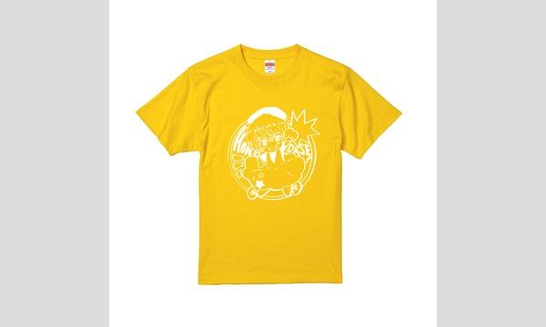 本気出せ!大空直美 まじそらTシャツ チャンネル会員限定通販 ※S/M/L/XL イベント画像2