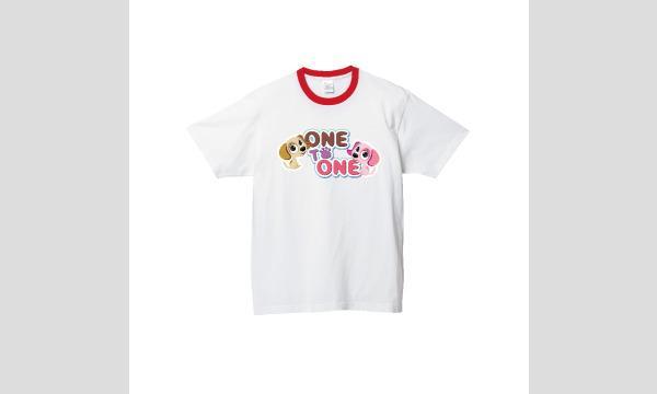 ONETOONE火曜日Tシャツ~ディスタンスお渡し会~【オンライン参加】