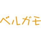 株式会社ベルガモのイベント