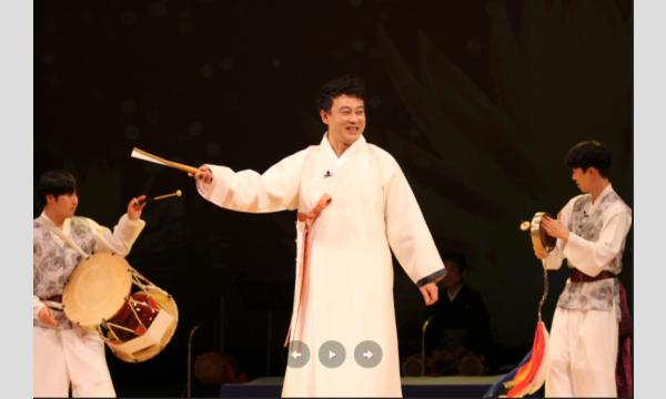 【オンライン】韓国伝統芸能『パンソリ』を楽しく観るためのパンソリ講座 イベント画像2