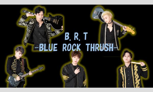 韓国人バンドB.R.Tがアナタだけにこっそり教える『韓国ミュージカル&エンタメ学園』講座 イベント画像2