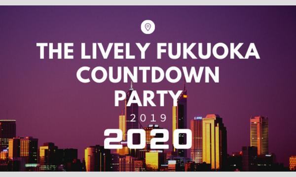 福岡初のライフスタイルホテル『THE LIVELY FUKUOKA』のカウントダウンラグジュアリーパーティ!! イベント画像1