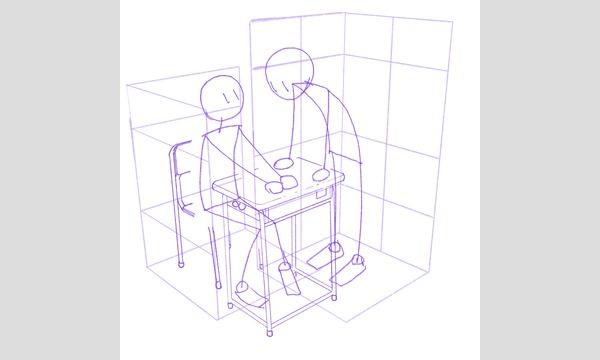 2/14(木) 人体作画講座vol.1「人体とパース」 イベント画像2