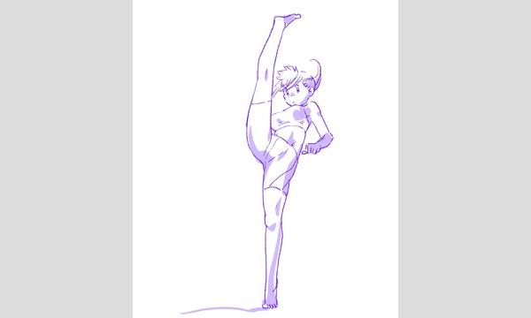 2/14(木) 人体作画講座vol.1「人体とパース」 イベント画像3