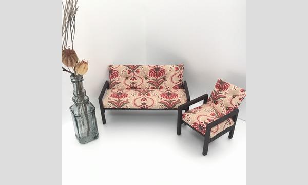 minneのハンドメイドマーケット「カルトナージュで作るミニチュアの椅子」 イベント画像1