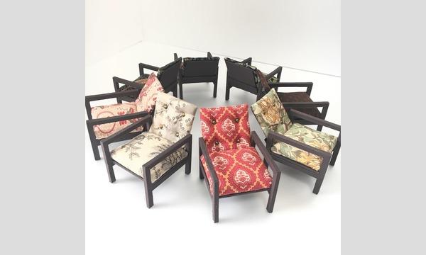 minneのハンドメイドマーケット「カルトナージュで作るミニチュアの椅子」 イベント画像3