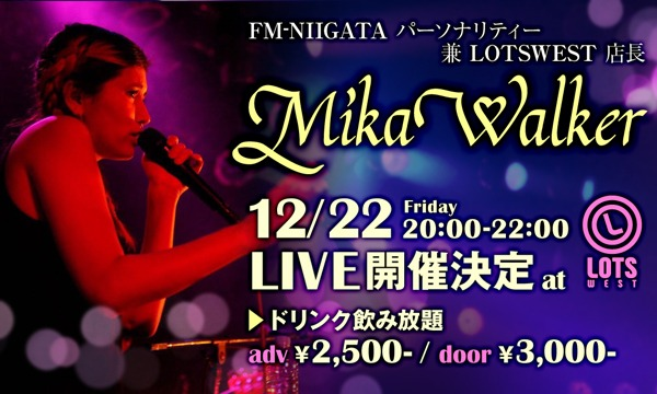 MikaWalker LIVE in LOTSWEST 12/22(Fri) イベント画像1