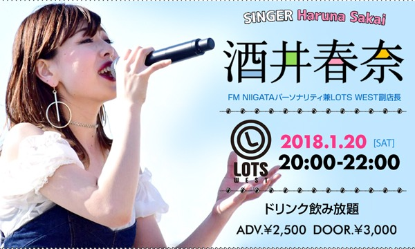 酒井春奈 LIVE in LOTSWEST 1/20(sat) in新潟イベント