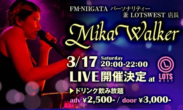 MikaWalker LIVE in LOTSWEST 3/17(sat) イベント画像1