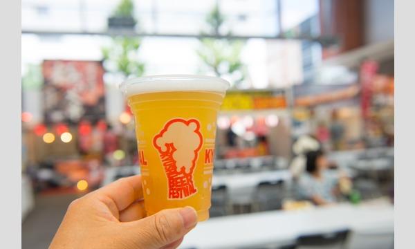 九州ビアフェスティバル2018久留米 イベント画像1