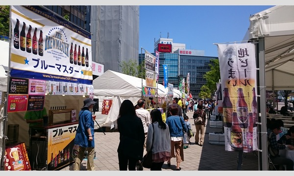 九州ビアフェスティバル2017大分 in大分イベント