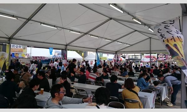 九州ビアフェスティバル2017大分 イベント画像2