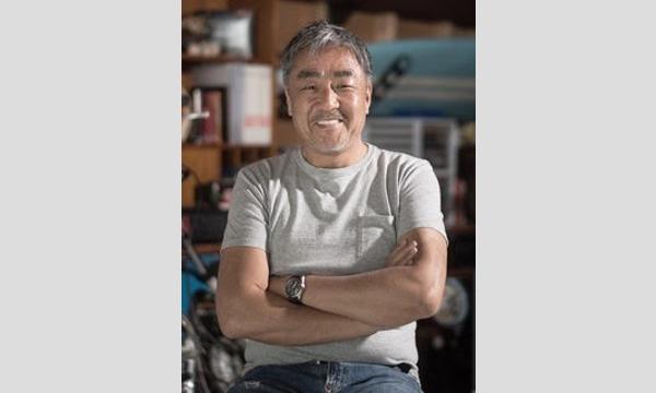 『私鉄3.0』(ワニブックス)出版記念トークイベント  「東急電鉄ってこんなことまでしてたんだ!!!」 イベント画像2