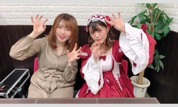 【アイドルの素】チェキプレゼント企画★11月ゲスト加山愛純さん イベント画像1