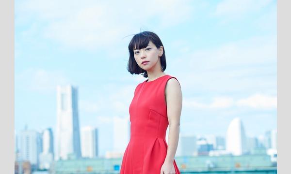 AKINA mini album「Flash」リリースパーティー in東京イベント