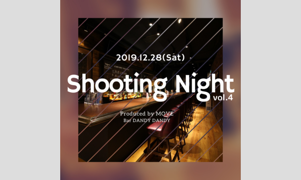 Shooting Night Vol.4 イベント画像1