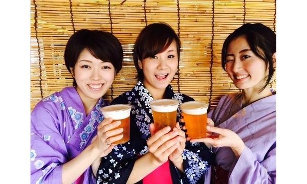 8/15(三)晚間觀光船!安宅丸庭院式啤酒節 イベント画像1