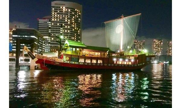 8/14(二)晚間觀光船!安宅丸庭院式啤酒節 イベント画像2