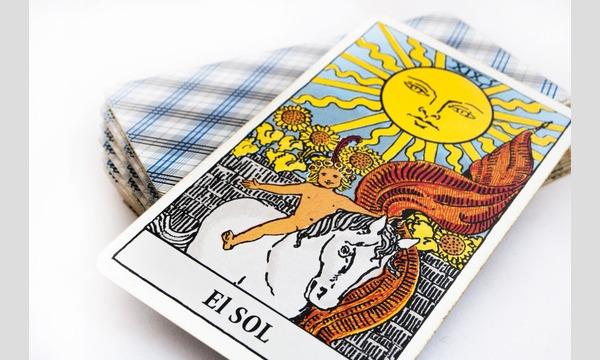 2/11(祝)いちにち講座 自分で占うタロットカード占い(横浜・みなとみらい) イベント画像1