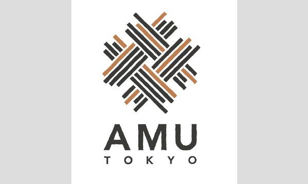 Roatsery - AMU TOKYO - グレートコーヒーエクスペリエンス アロマ イベント画像1