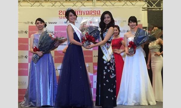 2019 BEST OF MISS 滋賀 最終選考会 イベント画像1
