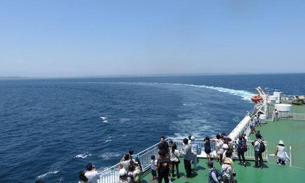 宮崎カーフェリー体験航海 イベント画像1