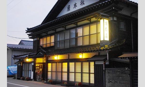 寺沢大介原画展@天童 開催記念!鶴岡の料理旅館「坂本屋」での「味っ子再現料理の会」