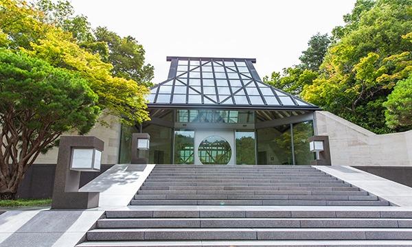 KIMONO BUS TOUR 2018~滋賀~ イベント画像2