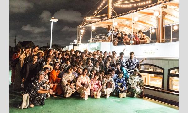 Yukata Night Cruising イベント画像2