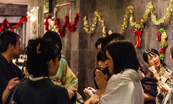 Kimono Xmas Party イベント画像3
